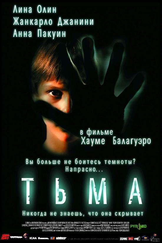 http//img-fotki.yandex.ru/get/67504/222888217.277/0_12b36e_713a67f4_orig.jpg