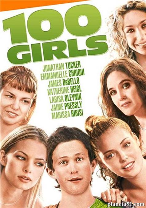 100 девчонок и одна в лифте / 100 Girls (2000/WEB-DL/WEB-DLRip)