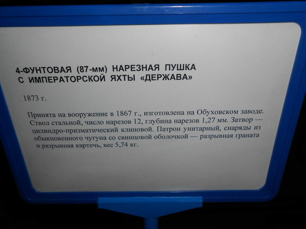 DSCN8280.JPG