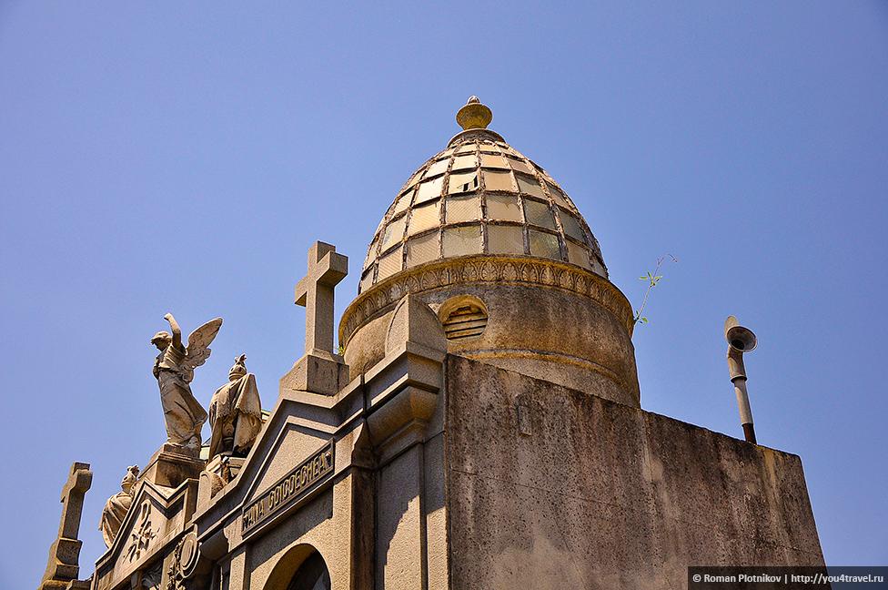0 3eb7f4 56e7b09b orig День 415 419. Реколета: кладбищенские истории Буэнос Айреса (часть 2)
