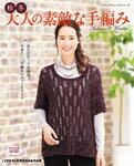 Lady Boutique Series №4037 2015 - 2016