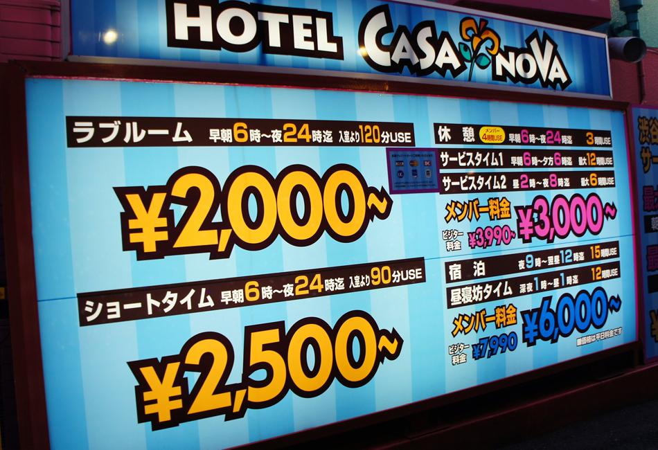 Слово владельцам: Развязный и яркий – самые подходящие слова для отеля Casa Nova. В заведении есть,