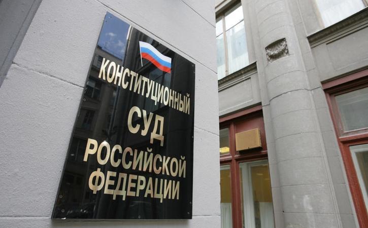 Ставропольский юрист считает статью обоскорблении чувств верующих противоречащей Конституции
