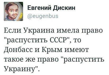 """Хроники триффидов: Хроники """"великой"""" армии и большой лжи"""