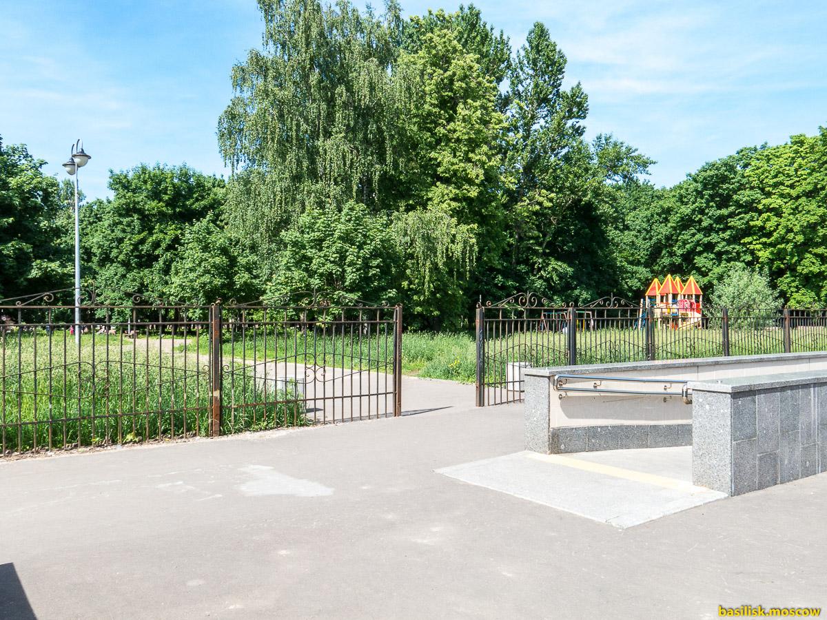 Москва. Измайловский Парк Культуры и Отдыха. Июнь 2015