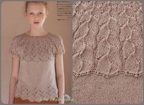 Let's Knit Series NV80390 2014.jpg