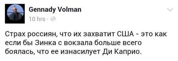 Российские аэропорты потеряли 76 млн долларов из-за закрытия авиасообщения с Украиной, Турцией и Египтом - Цензор.НЕТ 2137