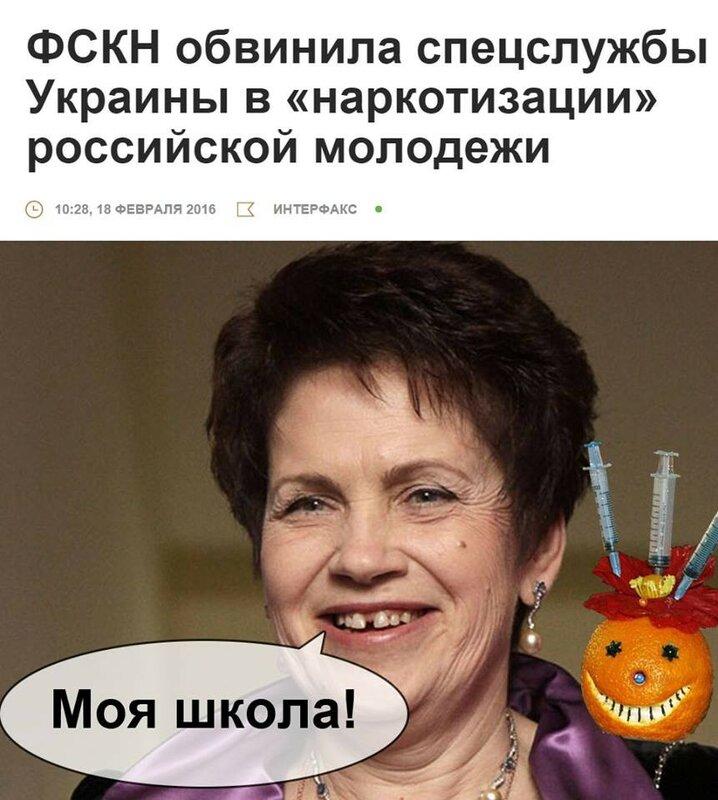 Противостояния между МВД и прокуратурой не существует, - Шкиряк - Цензор.НЕТ 3882