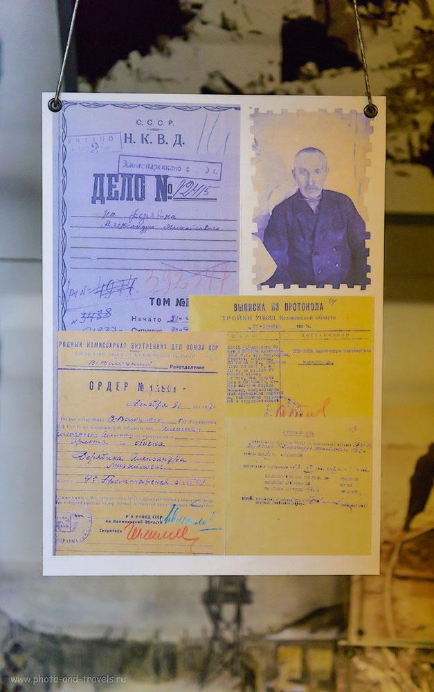 Фотография 7. Мемориальный комплекс политических репрессий Пермь-36. Экспонаты. 1/400, 3.2, -0.33, 4000, 56.
