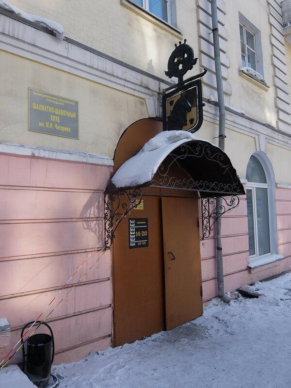 Киселевск - Краеведческий музей
