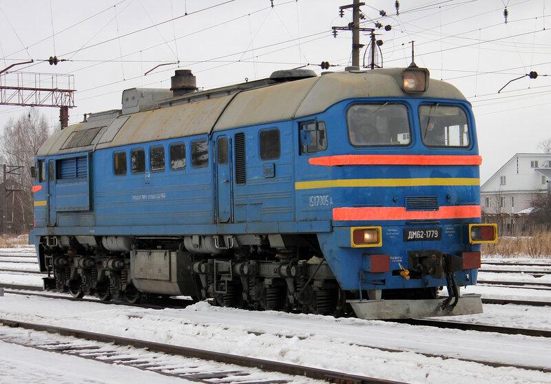 ДМ62-1779 на станции Савёлово