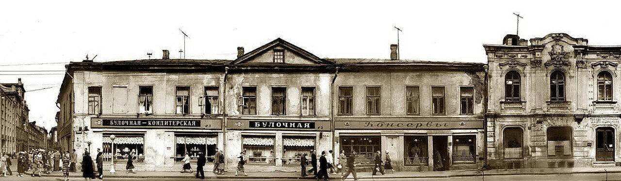 4829 Пушкинская ул. (Б. Дмитровка) и Столешников переулоккон.50-х-нач.60-х.jpg