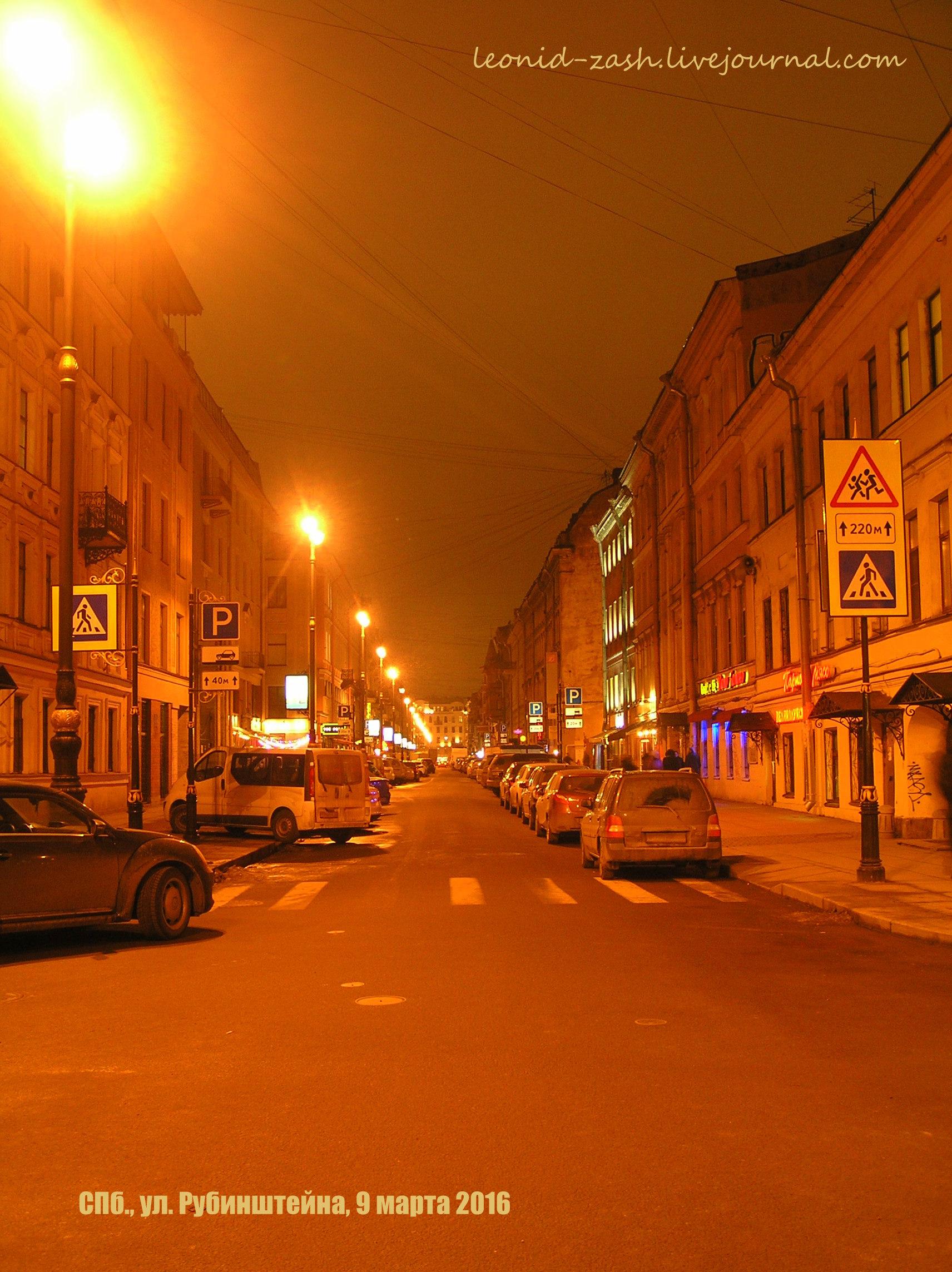 Санкт-Петербург ул. Рубинштейна 14.JPG