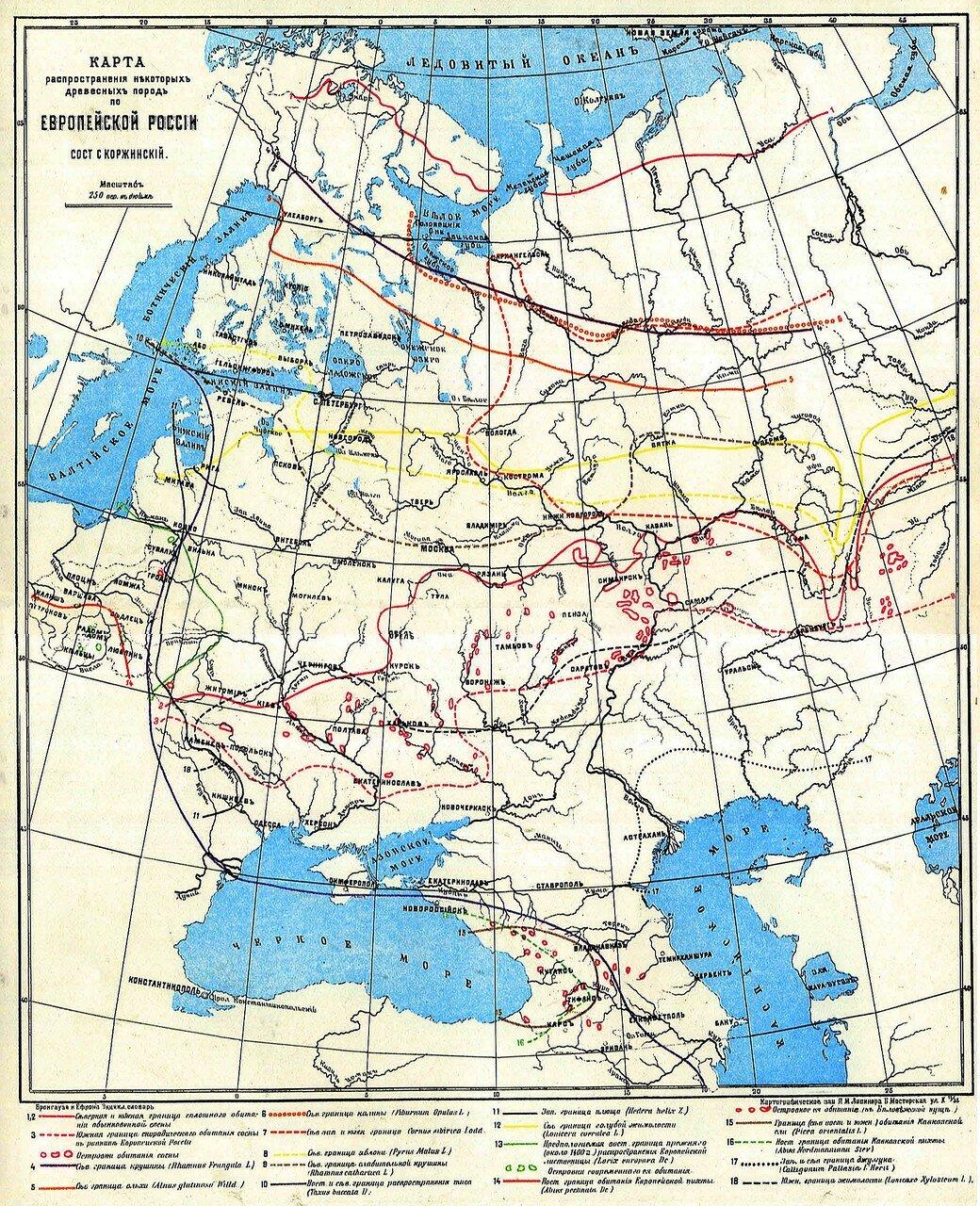 22. Карта распространения древесных пород по Европейской России