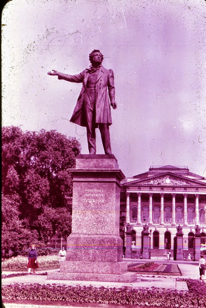 Ленинград. Памятник Пушкину