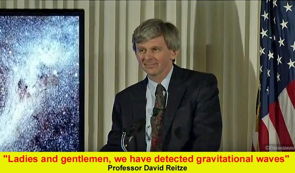 Гравитационные волны. Professor David Reitze, 11 февраля 2016