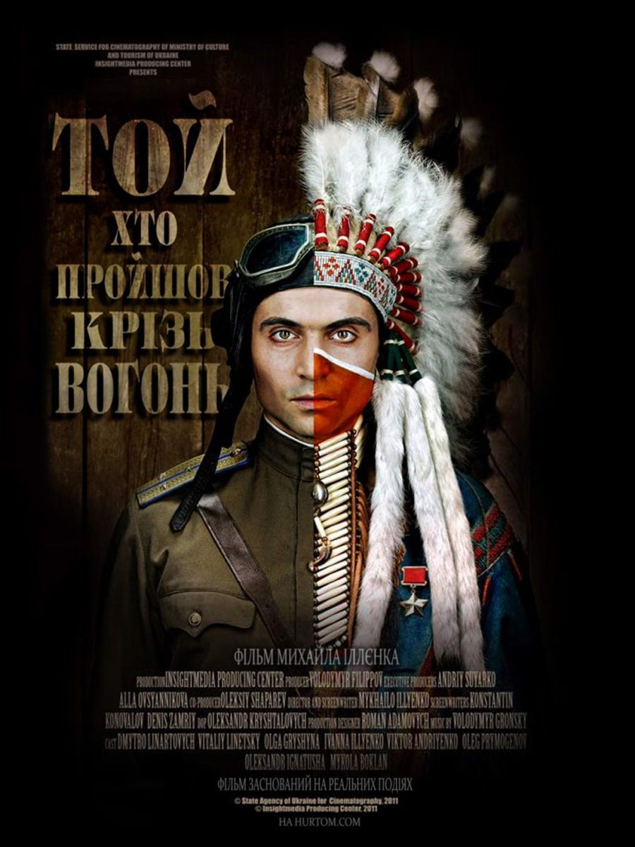 Как советский летчик стал вождем индейского племени