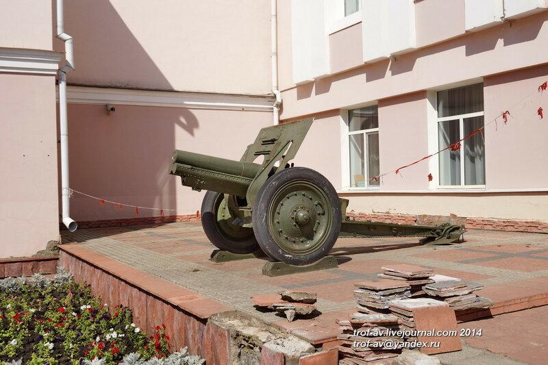 122-мм гаубица образца 1910/30 гг. возле военно-исторического музея, Орел