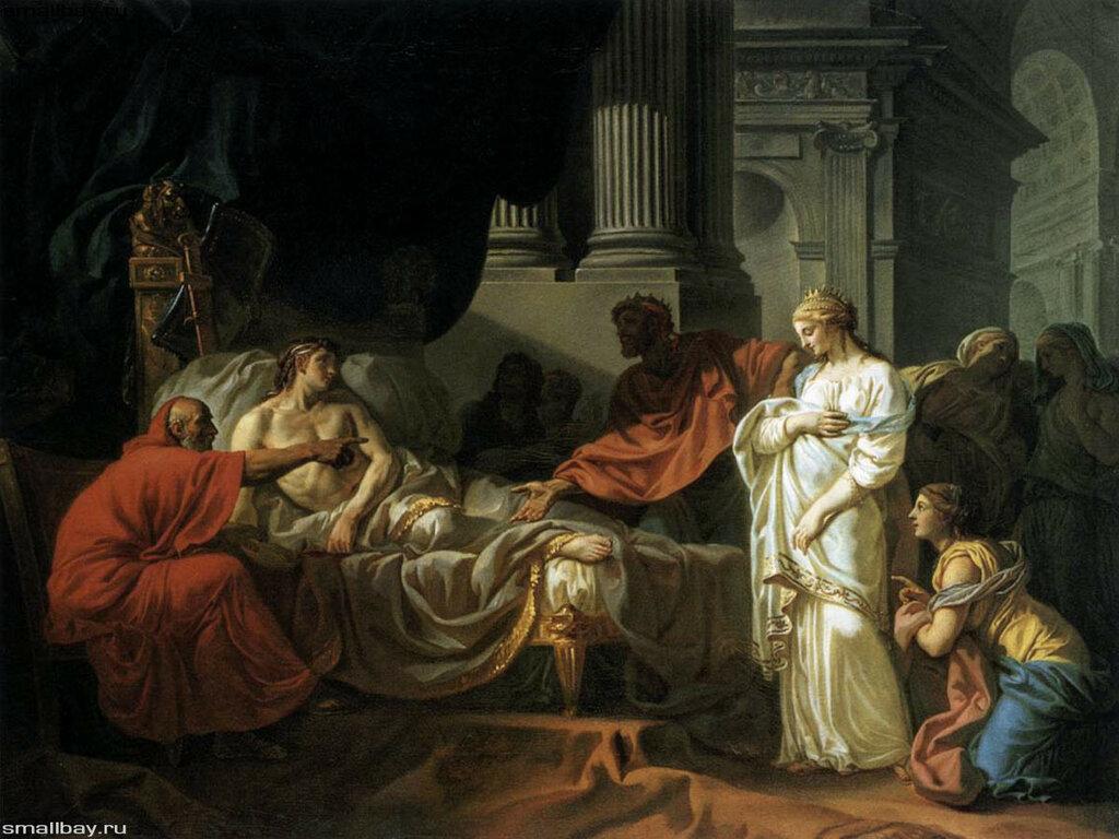 Антиох и Стратоника1774. Школа изящных искусств, Париж.