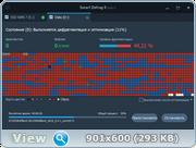 IObit Smart Defrag 5.0.0.490 Beta