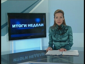 """Заповедник """"Утриш""""_Зимний учет животных_03.02.2012"""