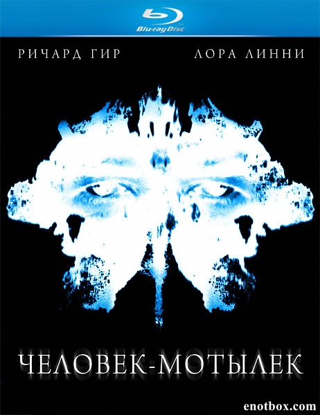 Человек-мотылек / The Mothman Prophecies (2001/BDRip/HDRip)