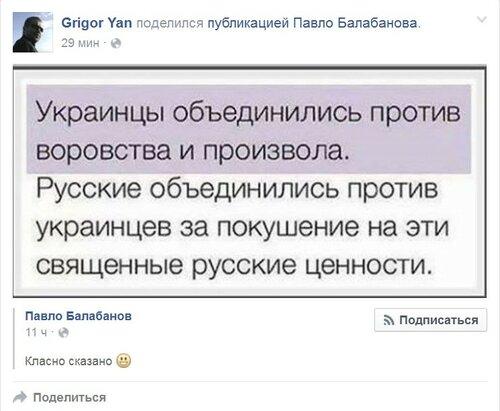 Григорян_Балабанов.jpg