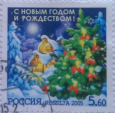 2005 с нг и рождеством елочка 5.60