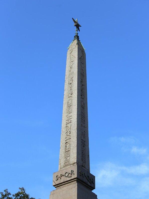 Рим. Площадь Республики (Piazza della Repubblica)