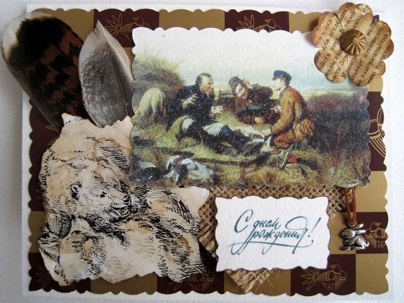 Поздравления для рыбака и охотника с юбилеем