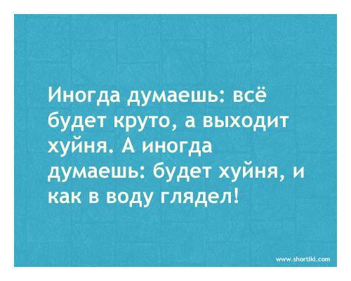 Россия в 2016 году не планирует снижение экспорта нефти, - Новак - Цензор.НЕТ 7708