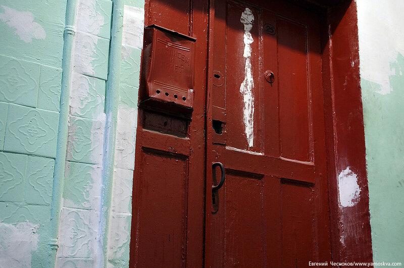 33. Медовый переулок д12. 17.02.16.05..jpg