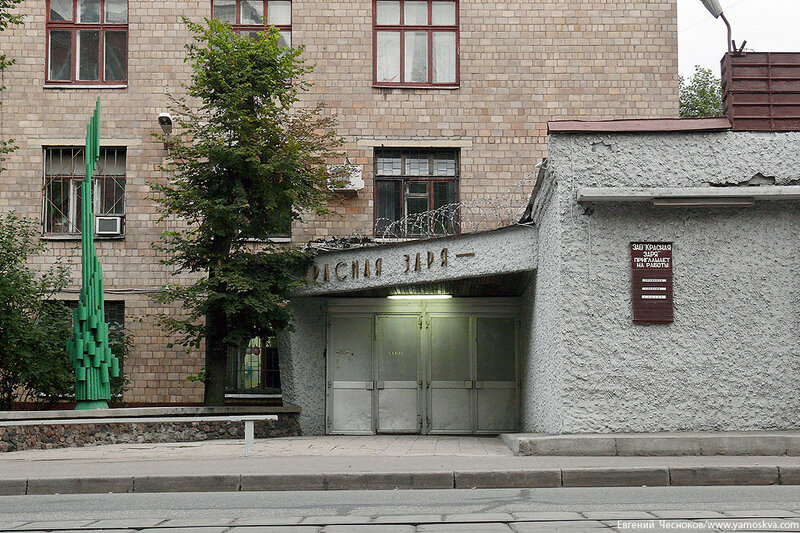 63. Малая Семёновская улица. 25.07.12.19..jpg