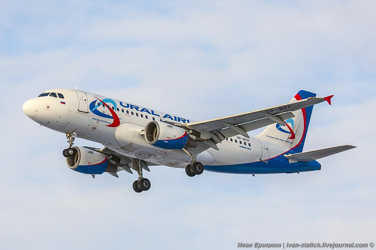 Самолет с сотней пассажиров разбился при вылете из Гаваны