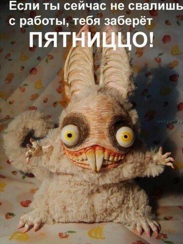 https://img-fotki.yandex.ru/get/67577/53886497.3/0_12c416_acd72005_L.jpg