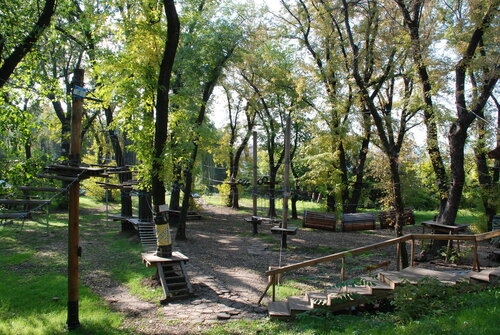 Парк Щербакова, Донецк, Украина