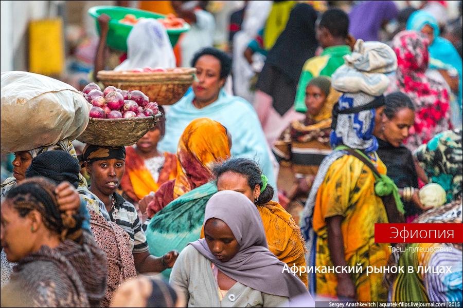 Афиканский рынок в лицах