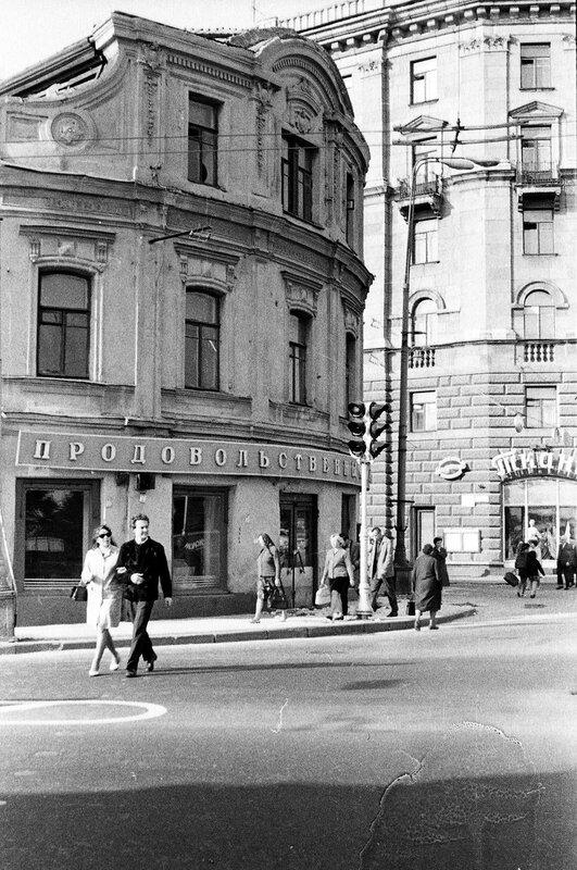 93107 Никитские ворота 1971 В.Бескоравайный.jpg