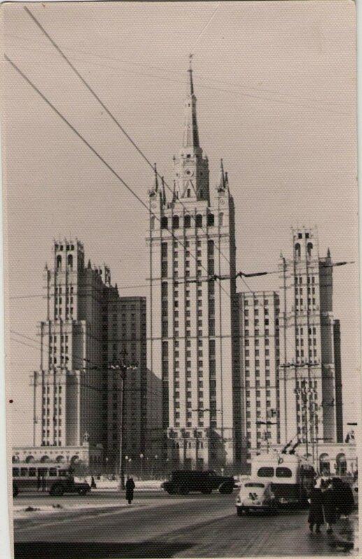 147766 Высотное здание на площади Восстания (ныне Кудринская площадь). Москва, 1958-ой год.jpg