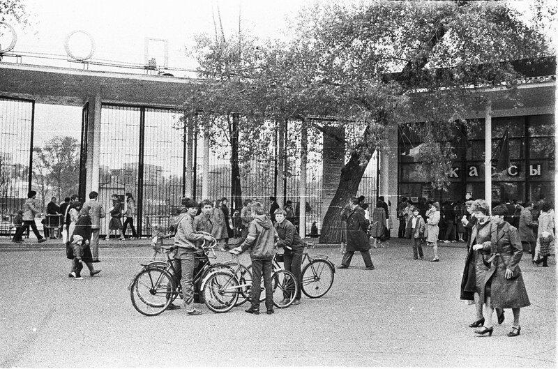 216880 Московский зоопарк 1983 motorhead.jpg