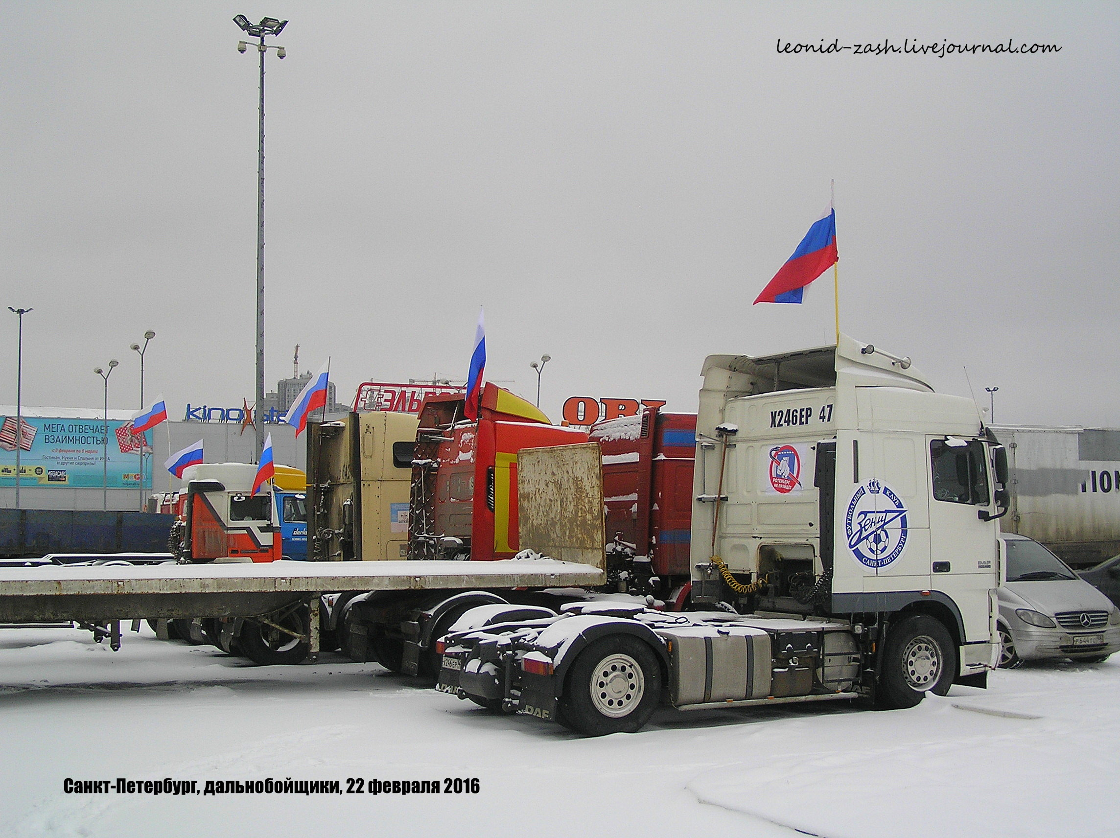 протест 22.JPG