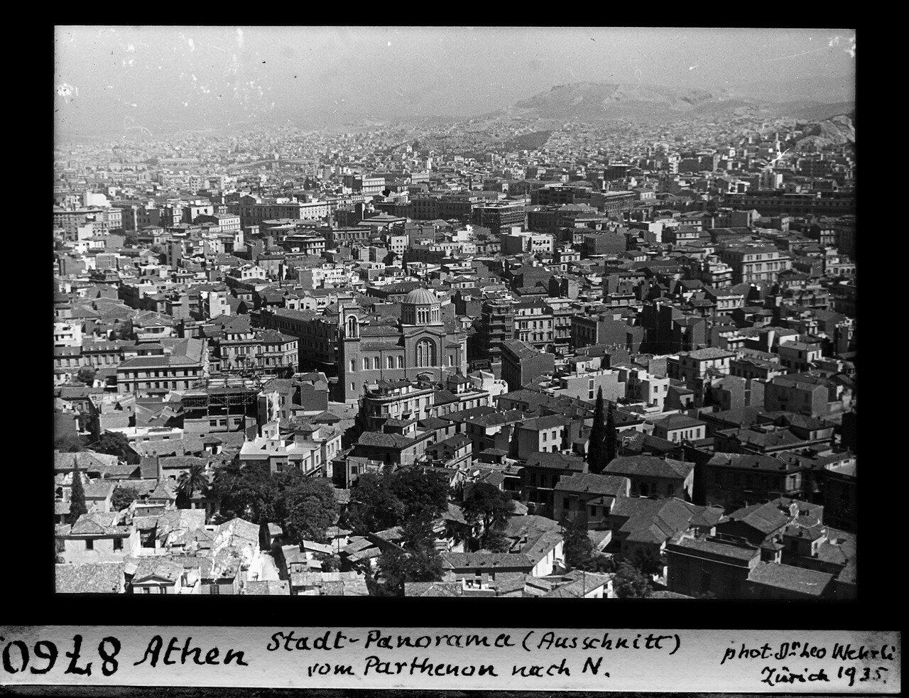 Общий вид Афин с Парфеноном к северу