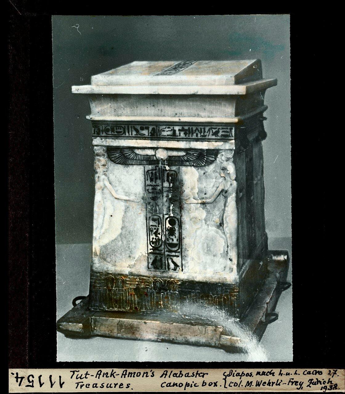 Сделанный из алебастра ящик для каноп