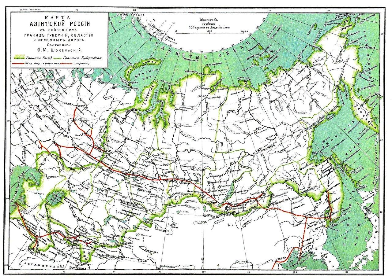 12. Карта ж.-д. Азиатской России