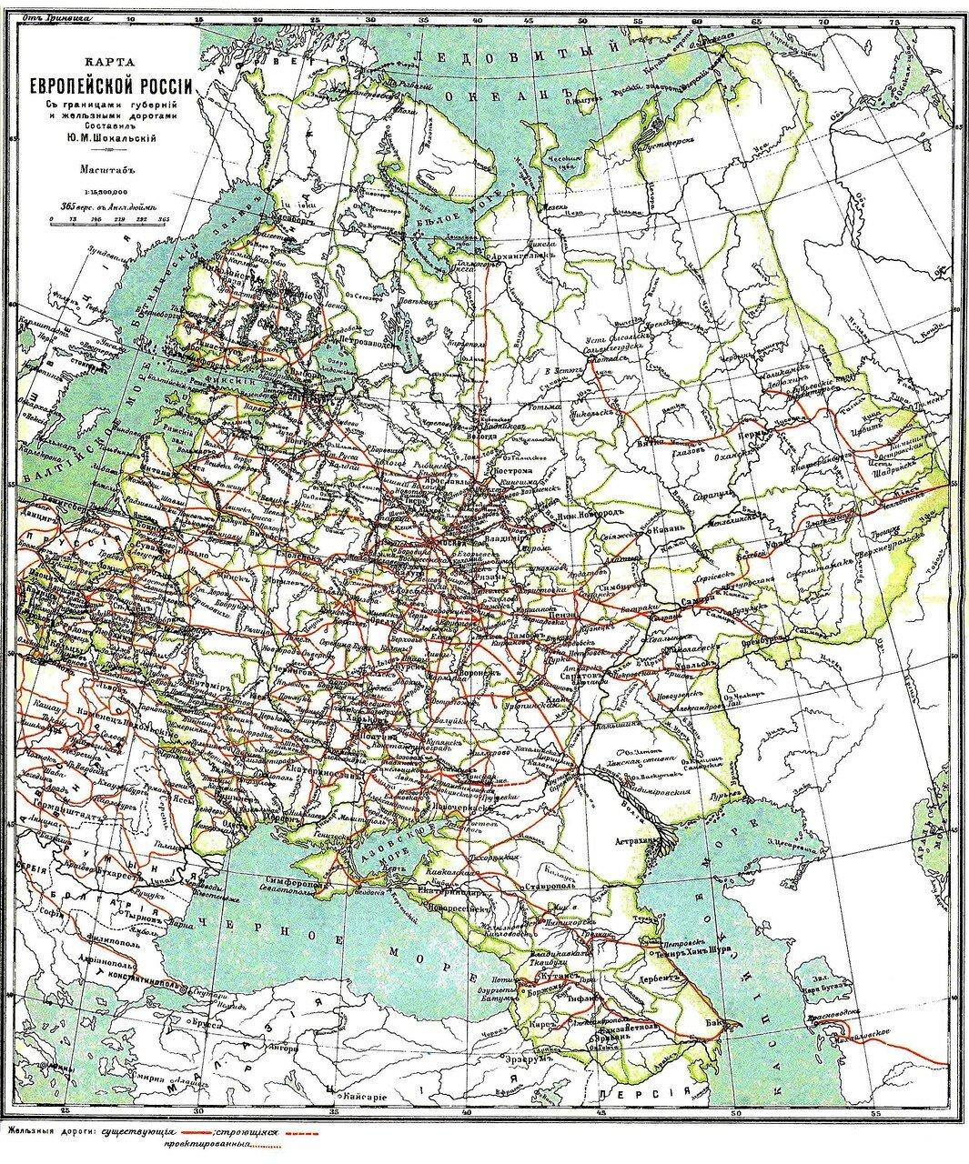 13. Карта ж.-д. Европейской России