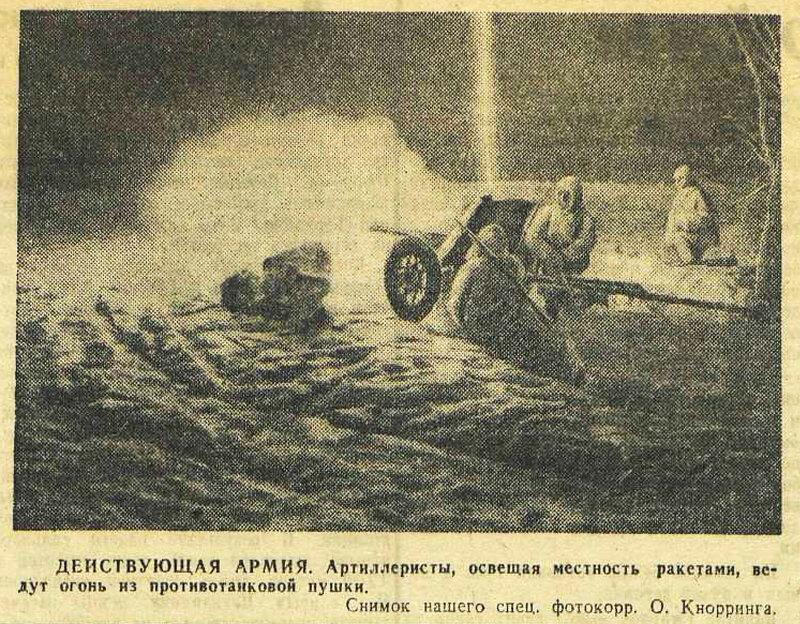«Красная звезда», 10 марта 1943 года, как русские немцев били, артиллерия Второй мировой, советская артиллерия