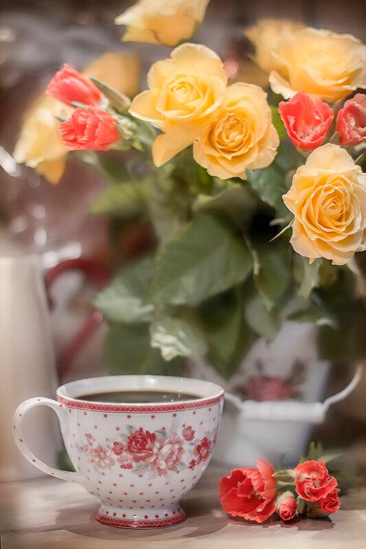 Утро для  любимой