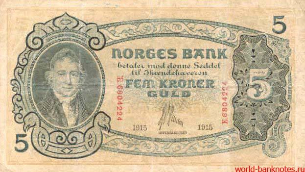 Норвежская-крона3.jpg