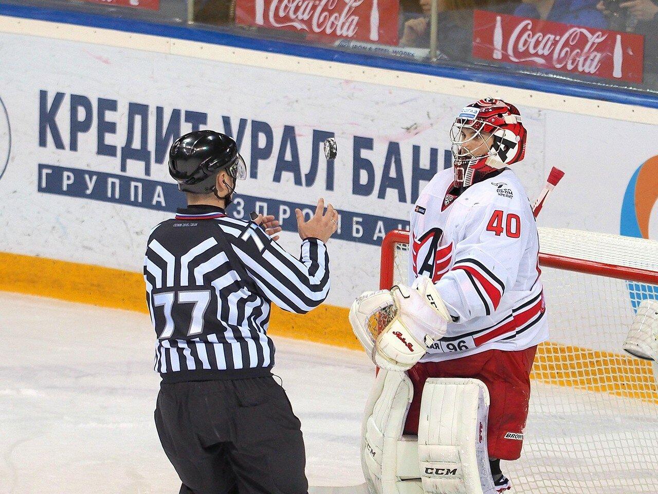 92Восток 1/4 плей-офф Металлург - Автомобилист 01.03.2016