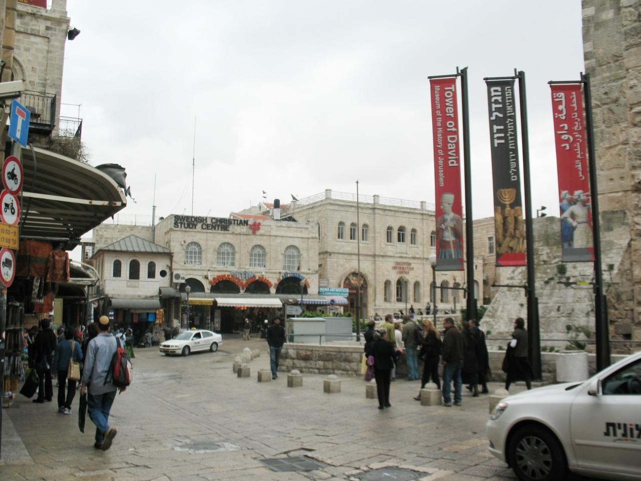 Иерусалимская мозаика .(Мир глазами дочери)